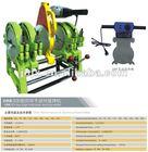 ppr pe pvc water pipe welding machine