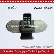 Docking speaker, popular loudspeaker for 2012
