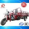 200cc 3 wheel motorcycles