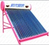 BJCP-CNP01 Solar energy, low pressure, solar hot water system