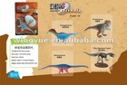 plastic dinosaur puzzle educational toys