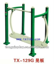 leg extension fitness equipment TX-129G // gym equipment
