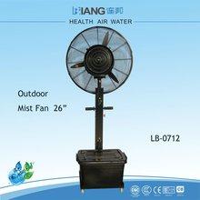 Outdoor cooling warter mist fan