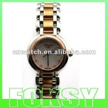 mechanical watch movements for sale