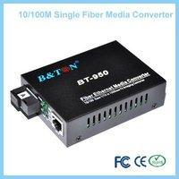 single fiber 2km hdmi to fiber optic converter