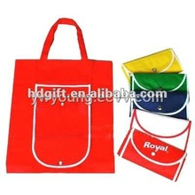 60-220gsm nonwoven foldable shopping bag pattern