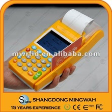 RFID 13.56Mhz NFC pos systems all in one WITH BUILT IN MSR
