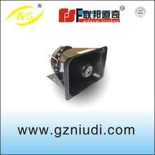 Aosen AS-150 Car megaphone(Siren speaker alarm horn)
