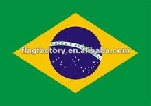 2012 hot sell brazil flag
