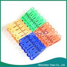 20 PCS Multicolor Useful Plastic Clothes Pegs