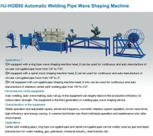 2012 hot salequtomatically gas &water corrugated stainless steel flexible annular pipe welding machine