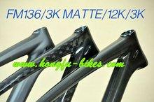 "2013 new design 27.5"" hongfu mountain bike shop 650b frame full carbon bicycle 27.5er carbon mtb frame"