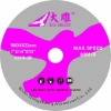 abrasive wheels,abrasive tools for ss