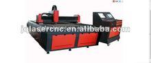 New product 2012 fiber laser machine video camera inside