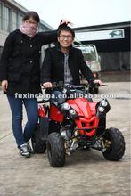 50cc kids quad moto