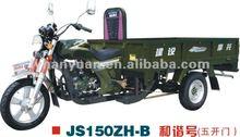 HY150ZH-B SUPER HEXIE trike motorcycle
