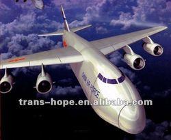 air RU service from shanghai--st petersburg( PVG-PEK-LED)