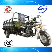 175cc trike chopper three wheel motorcycle
