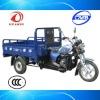 HY125ZH-FY new tuk tuk 125cc