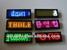 LED Badge 48x12 pixel ,led name card,led scrolling message badge .led brand logo tags for promotion