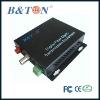 High quality cctv 1 channel pal to ntsc video converter