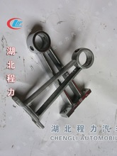 Armrest seat spare parts supply directly by special vehicle truck factory with good quality and low price