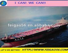 sea freight cargo IN CHINA SHENZHEN GUANGZHOU JIANGMEN DONGGUAN ZHONGSHAN ZHUHAI ZHAOQIN SHANTOU TO Lahore