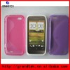 3 x Soft Gel Skin S-Line Wave TPU Case Cover for HTC One V