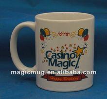 porcelain magic coffee mugs christmas gifts 2012