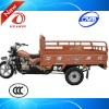 HY150ZH-FY trike chopper three wheel motorycle 150cc