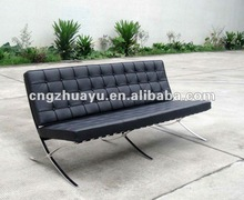 2012 new modern home furniture leather sofa HY-C012