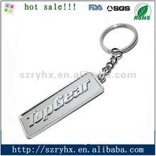 2012 custom metal letter keychain