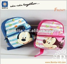 2012 new style 600D polyester kids school backpack