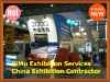 event stages,ispo china,guangzhou exhibition stand