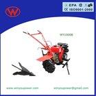 6HP 9HP 10 HP diesel Power motocultivador