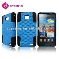 Hybrid mesh silicone combo case for samsung galaxy s ii