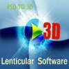 Cheaper deisgn 2d picture to 3d lenticular program ok3d lenticular deisgn flip 3d marge software