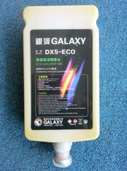 dx5 ECO Solvent Ink