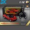 RTR RC Racing Car 4CH 1/16 Pagani emulation 1:16 Remote Control Racing Cars