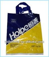 plastic promot shop bag printed with logo