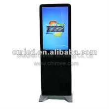 32'' free standing electronic lcd billboard (HQ32CS-C2-T,all in one quality and support, 1920 x 1080 optimal A+LCD panel)