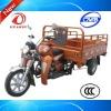 HY200ZH-ZHY2 three wheel motorcycle 200cc