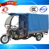 Tricycle three wheel motorcycle for cargo and passenger 150cc