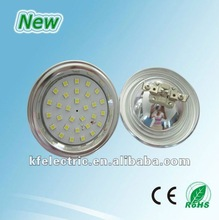 2012 wide application AR111505030 6w SMD LED downlight with high efficiency