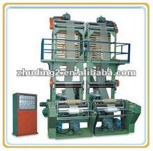 2012 New!!! Single-screw Double-Die film extrusion machine/ extruder,PE Plastic extrusion equipment