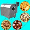 DCCZ Series automatic nut roaster industrial 008618002172698