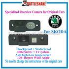 Skoda Specialized car rearview Camera