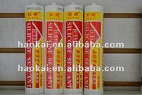 Quick dry silicone sealant
