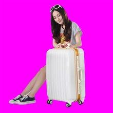Travel set bag