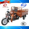 HY150ZH-ZHY2 Motorcycle trikes 150cc